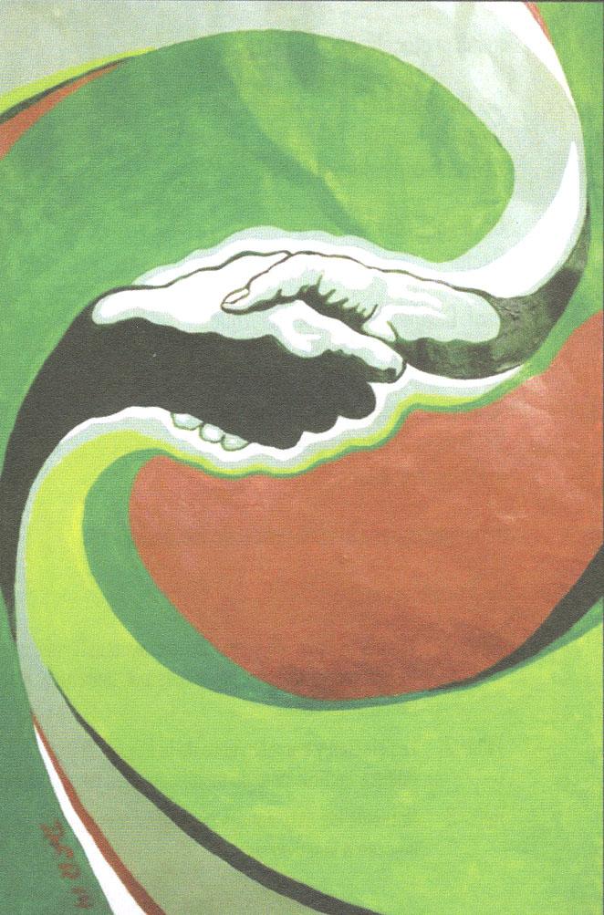 Afiche de Comité Ley 51