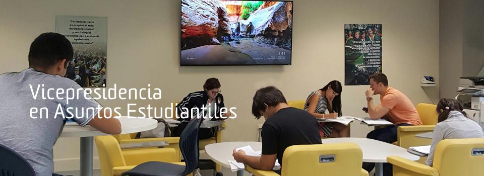 Banner asuntos estudiantiles